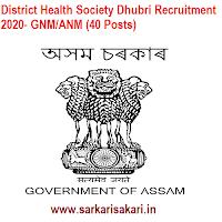 District Health Society Dhubri Recruitment 2020- GNM/ANM (40 Posts)