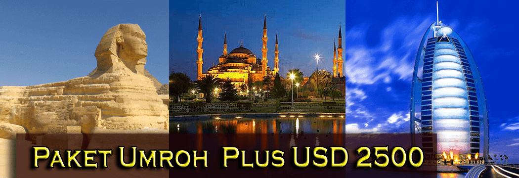 Biaya Paket Umroh Ramadhan 2018