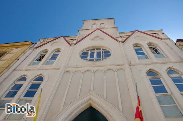 Catholic Church Bitola, Macedonia