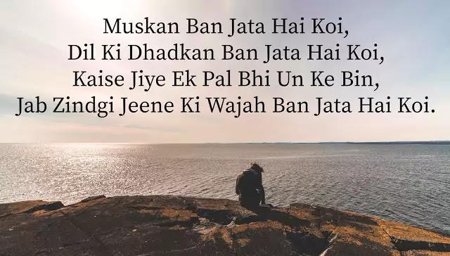 sad shayari in hindi dosti