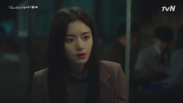Go Bo Gyeol as Oh Min Jung