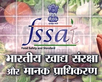 भारत में खाद्य सुरक्षा और मानक अधिनियम कब पारित हुआ
