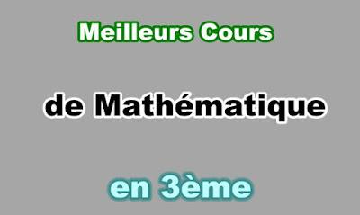 Cours Maths 3eme  en PDF