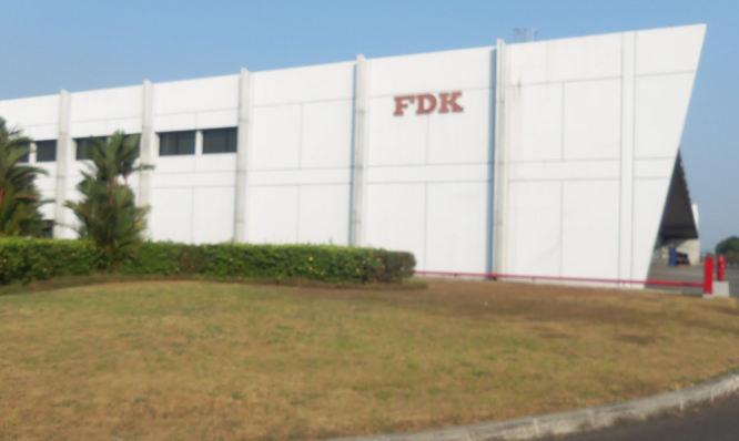 Info Loker Bekasi Terbaru Bulan ini PT FDK Indonesia (Fujitsu) MM2100