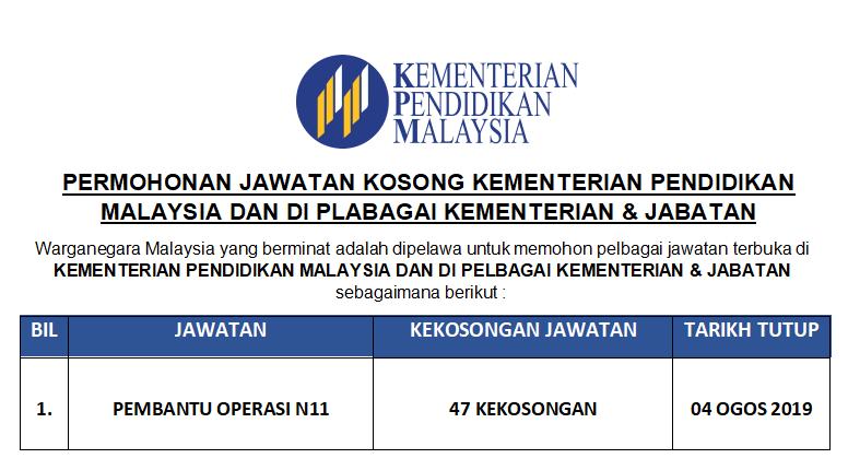47 Kekosongan Permohonan Jawatan Kosong Kementerian Pendidikan Malaysia 2019 Malaysia Kerjaya
