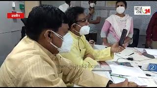 वन मंत्री विजय शाह ने कोविड-19 कमांड एंड कंट्रोल रूम का निरीक्षण किया