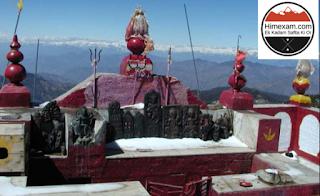 Mata Shikari Devi