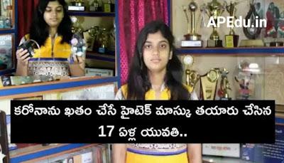 Anti virus mask:: 17-year-old girl who made a high-tech mask to cut the corona..Shebhash anna Google