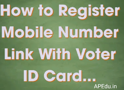 How to Register Mobile Number Link With Voter ID Card...