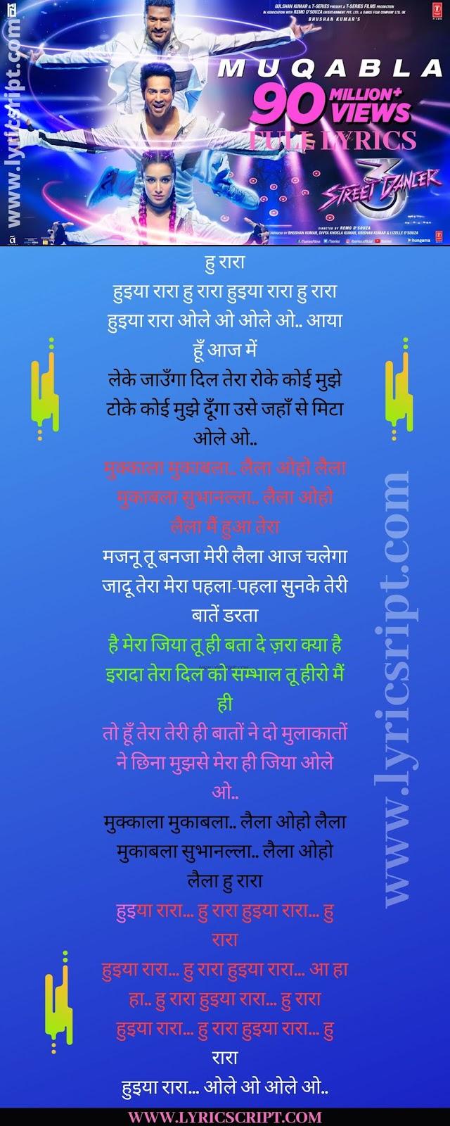 Muqabla Song Lyrics