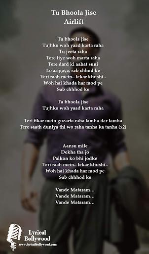 Tu Bhoola Jise Lyrics in English
