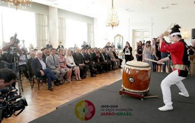 Cerimônia de início das comemorações dos 110 anos da imigração japonesa em Curitiba, onde foi lançado um selo que representa a data