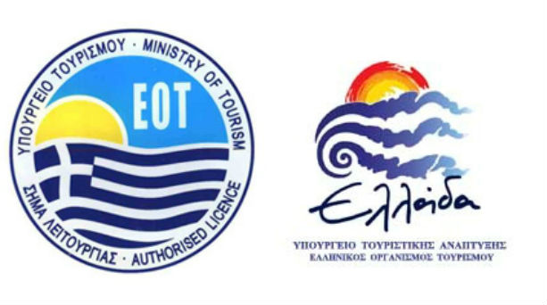 AUTHORISED LICENSE / EOT