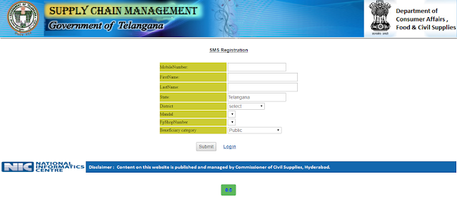Telangana EPDS Registration through SMS