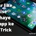 fb par like kaise badhaye bina app ke New Trick