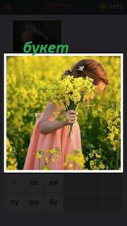 655 слов в поле девочка собирает букет цветов 17 уровень