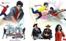 Dance Dance 2017 Malayalam Movie Watch Online