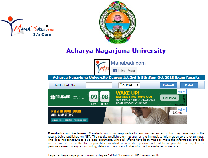 Acharya Nagarjuna university Degree Results | ANU Degree 1st, 3rd