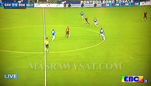 قناة مفتوحة على النايلسات تنقل مباريات الدوري الانجليزي و الايطالي بالمجان ! ( EBC 3 )