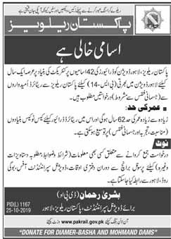 drivers jobs in Pakistan railways