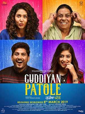 Guddiyan Patole 2019 Punjabi 720p WEBRip 950MB