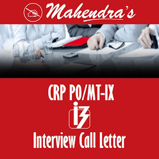IBPS PO Interview Call Letter 2019 Released