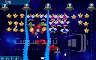 download chicken invaders for pc