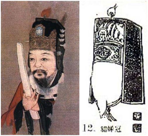 เตียวฉานกวาน (貂蟬冠)  หรือ หมวกเตียวเสี้ยน (Sable Cicada Hat)