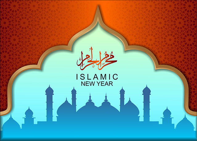 Islamic New Year Happy Muharram Background Design Cdr File Download