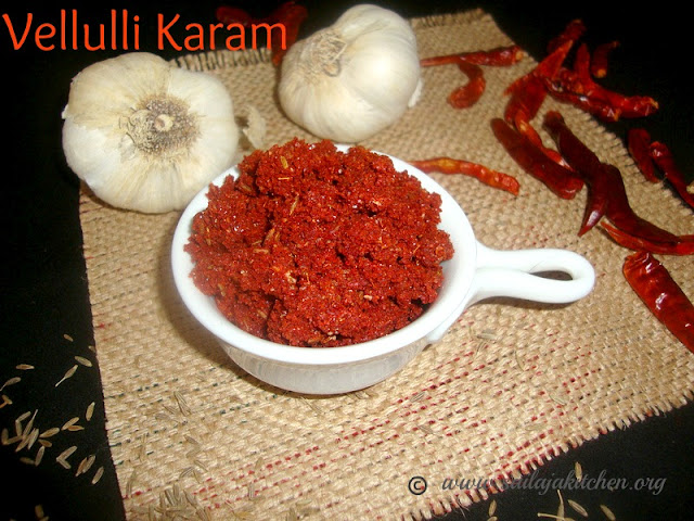 Images for Vellulli Karam Recipe / Garlic Chilly Powder Recipe / Velluullipaya Karampodi Recipe / Yellipaya Karam Recipe / Goddukaram Recipe