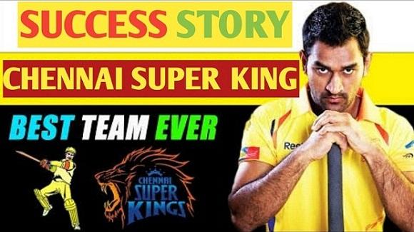 IPL: CSK SUCCESS STORY|CSK की सफलता की कहानी