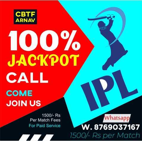 IPL T20 RR vs  MI  51st Match Jackpot Match Prediction