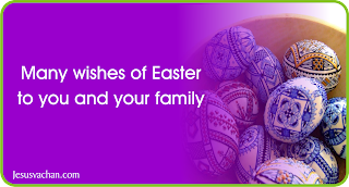 Many wishes of Easter to you and your family, Happy Easter quotes, Happy Easter blessings, Happy Easter wishes, Happy Easter thoughts, easter eggs