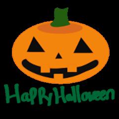 halloween halloween!