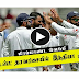 India Won the Test Series Against New zeland regain the 1st Rank
