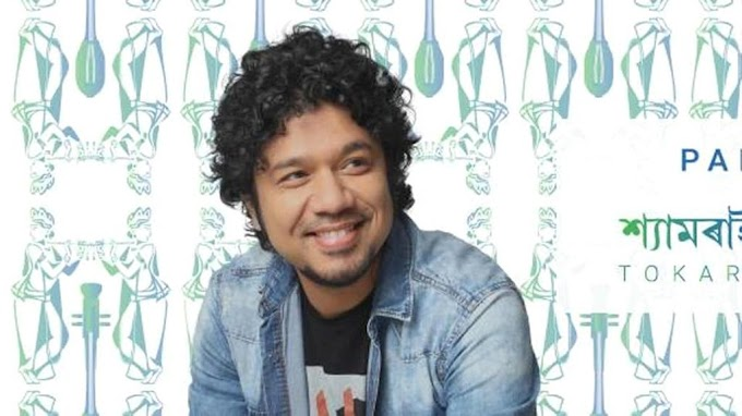 Papon Sings for Netflix Movie 'Music Teacher'