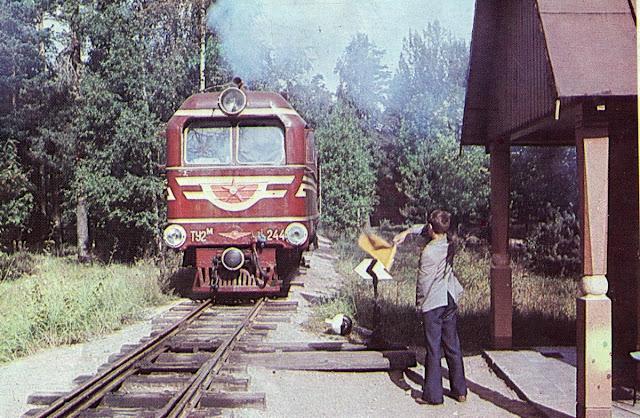 Детская железная дорога в Риге