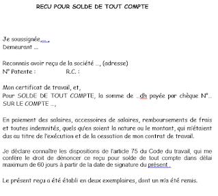 RECU POUR SOLDE DE TOUT COMPTE