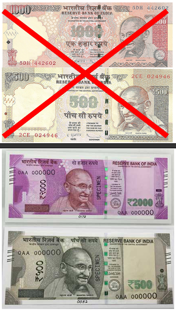 ban-1000rs-500rs-currency