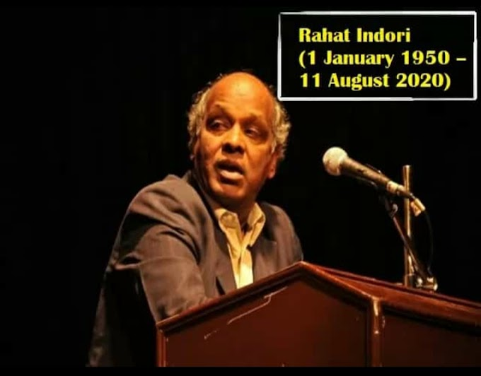 Rahat Indori Death News: Relief Indori, delivered, this special appeal to his loved ones via Twitter.
