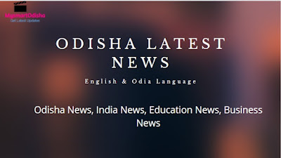 Odisha Breaking News, Odisha News, Odisha Latest News, Odisha today news, odisha today news live, odisha today news in odia, Odisha Latest News Today, Latest and Breaking News on Odisha, Current News Odisha, Today News Updates, odisha news today in english, odisha news today in odia language, odisha education news, odisha education news today, odisha latest education news. india news today, india news today latest, india news today update, india news today live, latest india news.