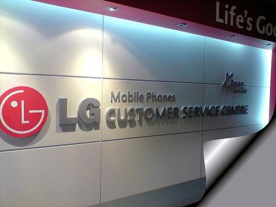 Daftar Alamat Service Center Lg Dan Nomor Telpon Di Seluruh Indonesia