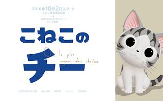 Koneko No Chi: Ponponra Daibouken – Episódio 7: Chii Vai Acampar