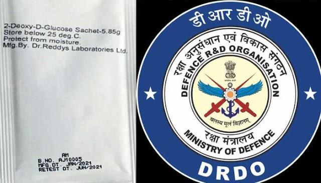 Corona से जंग के लिए DRDO का हथियार तैयार, आज मार्केट में लॉन्च होगी एंटी-कोविड दवा 2DG