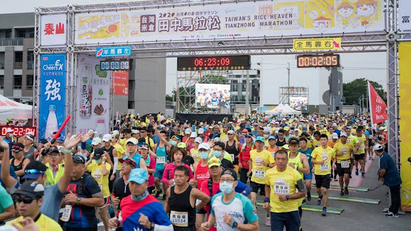 跑步捐米致敬防疫英雄 田中馬線上跑公益組今開放報名