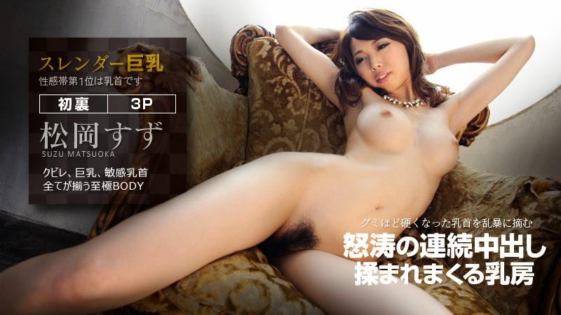 Caribbeancom 101914-716 Suzu Matsuoka 09230
