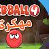 لعبة الكرة الحمراء 4 او red ball 4 mod مهكرة
