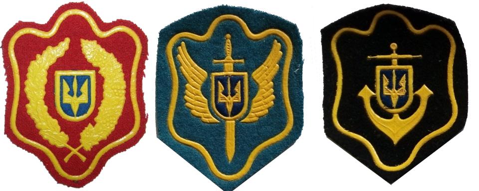 Становлення символіки військових частин ЗС України