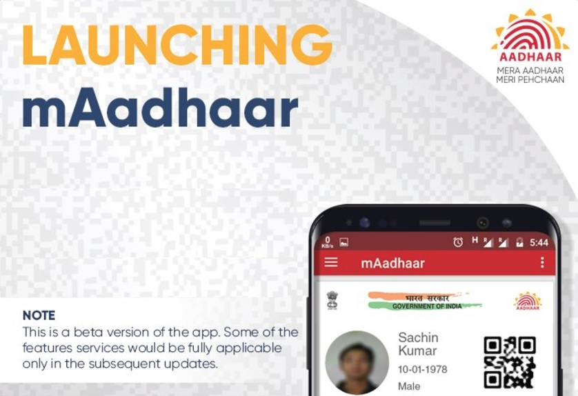 Features You Must Know About mAadhaar App