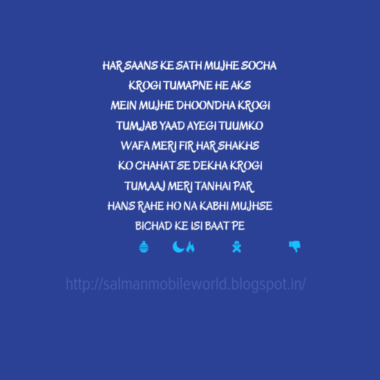 Salman Mobile World Hindi Shayari-1134